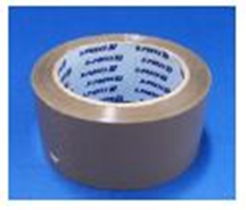 Picture of X-Press It Packing Tape 48mm Brown
